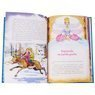 Baśnie dla Dzieci - Hans Christian Andersen 9