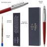 Długopis Jotter Special Czerwony Prezent z Twoim Grawerem 4