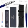 Długopis Jotter Special Niebieski z Etui Prezent z Twoim Grawerem 4