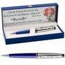 Długopis Waterman Expert Deluxe Niebieski Obsession CT z Dedykacją 1