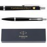 Parker Urban Długopis London Black Grawer 6