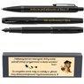 Zestaw Pióro wieczne i Długopis Parker IM Achromatic Czarny z Grawerem 1